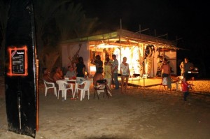 "Серфинг-станция ""Вулкан"". Кипр."
